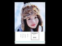 旅行记(封面及内页图片可替换)-A4杂志册(24p) 亮膜