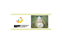 happy宝贝-照片可替换-陶瓷马克变色杯