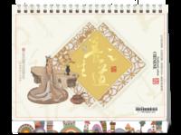 养生之道-中国风成品台历-8寸双面印刷台历