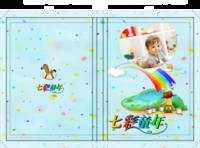 七彩童年 宝宝成长纪念册-硬壳精装照片书20p