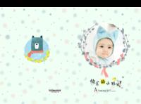 快乐的小精灵-样图可换-硬壳精装照片书20p(亮膜)
