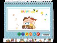 小宝宝的童话故事-萌娃-亲子=宝贝-照片可替换-8寸单面印刷台历