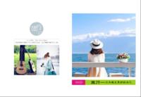 旅行-只为遇见更好的自己(个人旅行、闺蜜旅行、团体旅行均适合页内外照片可替换)-高档纪念册40p
