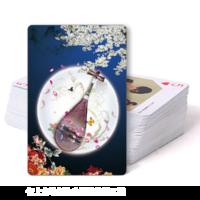 古琴韵-双面定制扑克牌