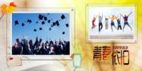 青春依旧-同学会-老友聚会-旅行活动纪念册-毕业纪念(图片可换)-8x8PU照片书PatelStudio