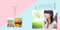 时光去旅行(页内外照片可替换)-方8青春纪念册30p