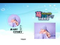 萌娃宝贝  儿童 萌娃 照片可替换-硬壳精装照片书20p(亮膜)