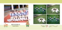 童年的幸福时光-PU儿童毕业纪念册20p
