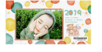 2019宝贝有你很幸福--童年成长 可爱宝宝-2019年新款5*9定制台历