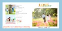 幸福一家人(页内照片可替换)-方8青春纪念册30p