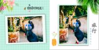 旅行遇到最美的自己(你好旧时光)--旅行写真 摄影写真 闺蜜旅行 毕业旅行-方8青春纪念册30p