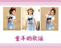 儿童 萌娃 宝贝 照片可替换-30寸木版画横款