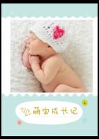 清新版 可爱萌宝成长记亲子宝贝(大容量相册)A4环813-A4环装杂志册