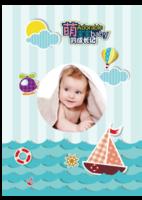 可爱童年-A4环装杂志册