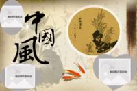 中国风-24寸木版画横款