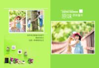 纯真童年(清新可爱记录宝贝的成长历程)-8X12锁线硬壳精装照片书24p