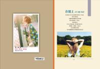 旅行在路上(封面内页图片可换)母版-A4硬壳胶装照片书50P-A4硬壳照片书42p