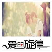 爱的旋律-8x8双面水晶印刷照片书22p