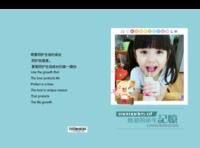 无忧的童年记忆-照片可替换-硬壳精装照片书30p(亮膜)