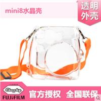 VD相机水晶壳【MINI8】