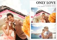 Only Love(图文可换)-7寸木版画横款