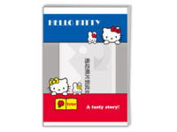 hellokitty珍藏版可爱杂志册-A4杂志册26p(哑膜、胶装)