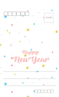 happy new year 新年快乐 圣诞 元旦 繁星点点 彩色星空-长方留白明信片(竖款)套装
