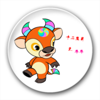 十二生肖之牛牛-4.4个性徽章