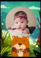 森林里的小动物-儿童成长档案#-
