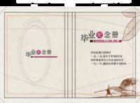 毕业纪念册(封面班级可改)-硬壳精装照片书20p