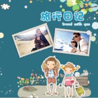 一起旅行(蜜月,亲子,海边,夏天)-8x8双面水晶印刷照片书32p