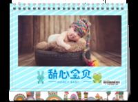 甜心宝贝-么-儿童-照片可替换-8寸单面印刷台历