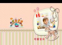 可爱宝贝 宝宝成长纪念册(封面文字可改)-硬壳精装照片书32p