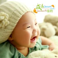 最新清新唯美 成长的旅程-4 旅游纪念 宝宝成长纪念 童年的记忆(图可换)0401-8x8双面水晶印刷照片书22p