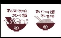 温馨家园(翻开里面更精彩)-8X8锁线硬壳精装照片书—24p