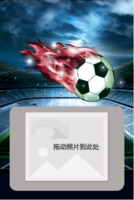 世界杯-18寸木版画竖款