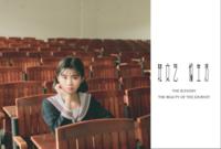 轻文艺,慢生活#-A5横款胶装杂志册26p