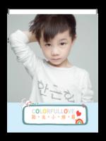 小帅哥(儿童 照片可换杂志册)-A4杂志册(36P)
