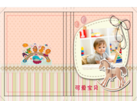 可爱宝贝 宝宝成长纪念册(封面文字可改)-硬壳精装照片书22p