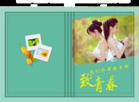 致青春(封面照片可删除)毕业季清新内页-硬壳照片书24P