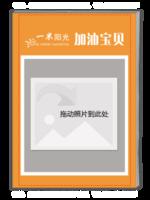 一米阳光文艺小清新(青春、旅行、旅游、个人、亲子、宝宝)01-A4杂志册(34P)