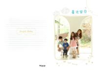 星光宝贝(封面标题可改)-A3硬壳蝴蝶装照片书32p
