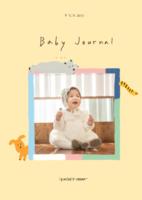 Baby Journal 宝宝记事本 宝宝的成长足迹-(微商)A4环装杂志册36P