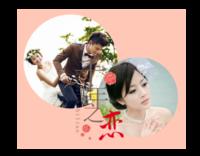 千年之恋-12x10寸木版画横款