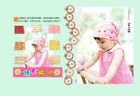 纯真童年(记录宝贝成长的精彩瞬间)-8X12锁线硬壳精装照片书56p