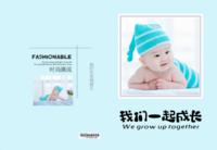 我们一起成长  儿童 萌娃  宝贝 照片可替换-高档纪念册40p