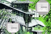 渝西生辉-24寸木版画横款