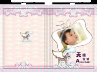 天使宝贝 宝宝成长纪念册(封面文字可改)-硬壳精装照片书22p