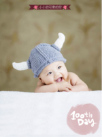 可爱韩风-宝贝的百天纪念 祈愿宝宝长命百岁-40寸竖式木版画