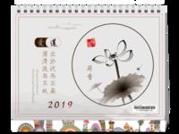 爱莲2019(复古简洁)--商务 节日-8寸单面印刷台历